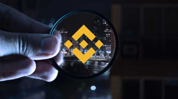 На сайте Binance временно появилась информация о выпуске дебетовой криптовалютной карты