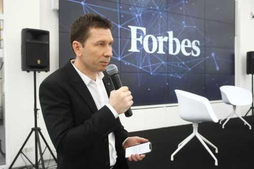 В Центре блокчейн компетенций состоялась Первая конференция Forbes