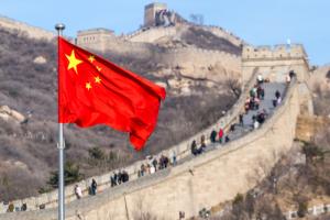 Крупнейший поставщик финансовых новостей в Китае добавил поддержку криптовалютных индексов