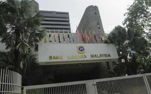 Центробанк Малайзии опубликовал программный документ по цифровым валютам