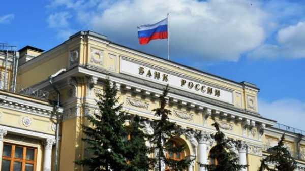 ЦБ России готовится внести операции с криптовалютой в список сомнительных