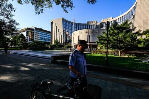 Народный банк Китая снова предупреждает граждан о рисках, связанных с ICO и криптовалютами
