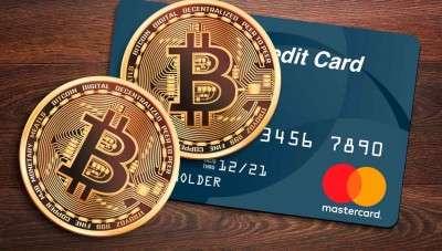 Платежный гигант Mastercard объявил о поддержке нескольких криптовалют: детали