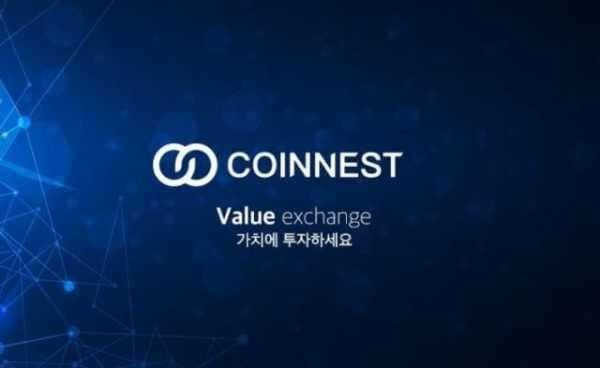 Биржа Coinnest из-за ошибки в системе отправила своим клиентам $5,3 млн