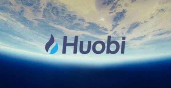 Huobi закрывает китайское подразделение