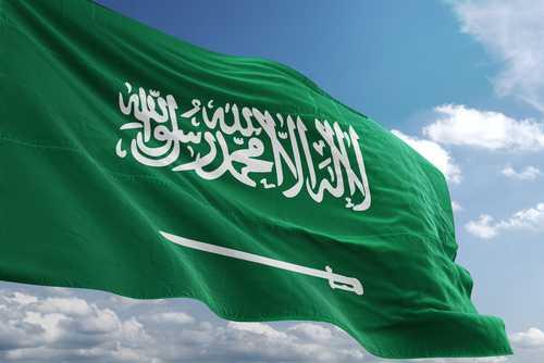 Регуляторы Саудовской Аравии напомнили о нелегальности криптовалютного трейдинга