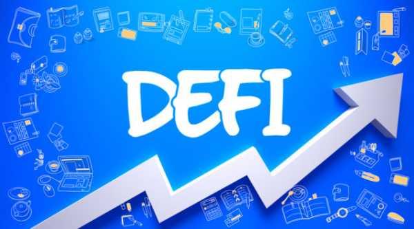 Рынок DeFi бьёт рекорд за рекордом