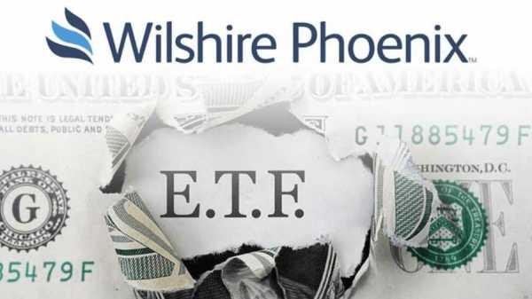 Wilshire Phoenix недовольна решением SEC, отклонившей заявку на запуск ETF
