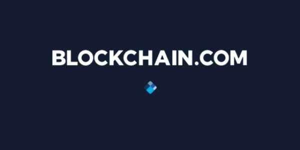 Blockchain.com будет давать кредиты под залог криптовалюты