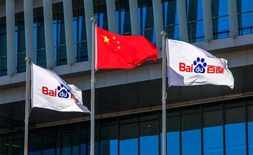 Поисковик Baidu планирует выпустить космическую игру на блокчейне