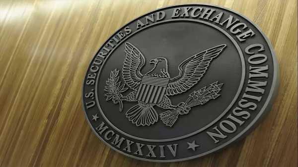 SEC упростит привлечение средств через ICO для криптовалютных компаний