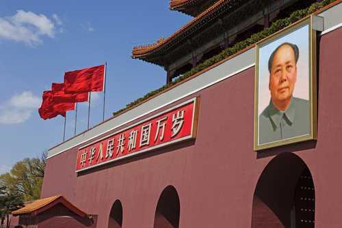 Директор китайской школы лишился поста в Компартии из-за майнинга Ethereum на рабочем месте