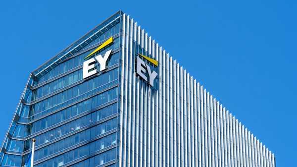 EY представила блокчейн-решение по управлению государственными финансами