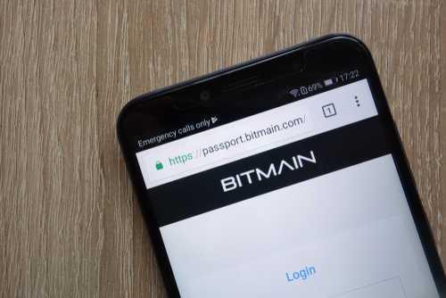 Bitmain подала заявку на проведение IPO