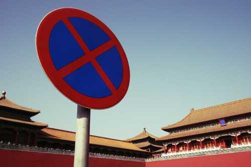Китай откажется от создания центра финансирования блокчейн-проектов из-за проблем с регулированием