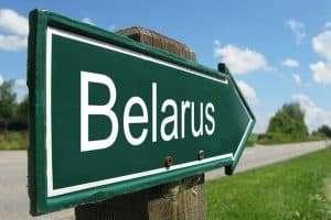 Беларусь вводит правила бухучета токенов
