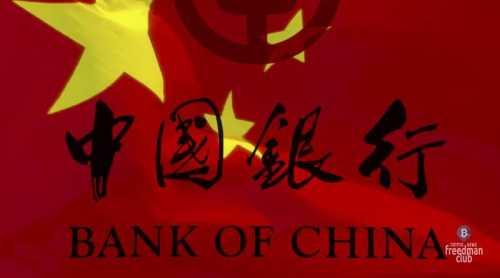 Почти половина государственных банков Китая приняла технологию Blockchain в прошлом году | Freedman Club Crypto News