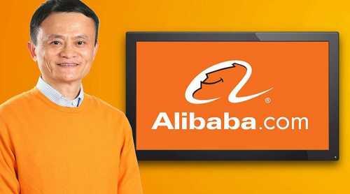 Дочерняя компания Alibaba выходит на рынок блокчейнового денежного посредничества