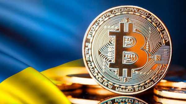 Украина представила правила декларирования криптовалют