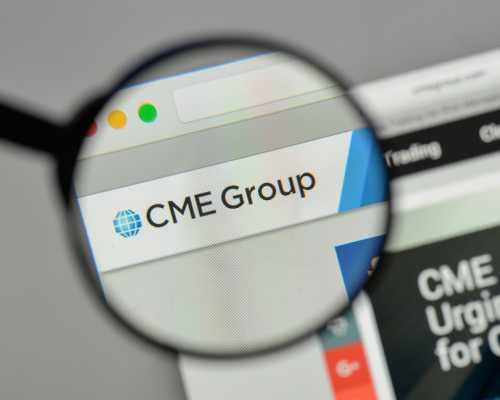 Биржа CME не собирается вносить изменения в биткоин-фьючерсы во время перерыва на Cboe
