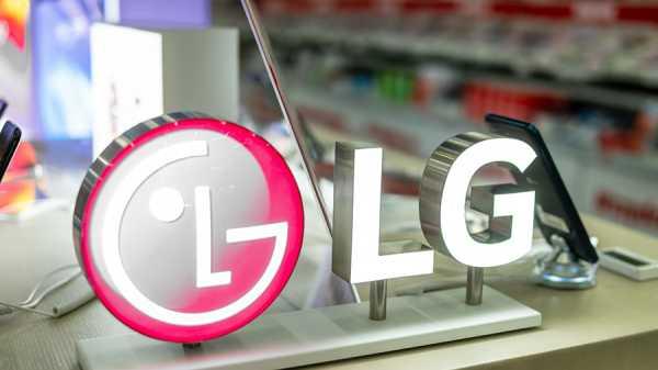 IT Chosun: LG готовится к выпуску смартфона для блокчейна