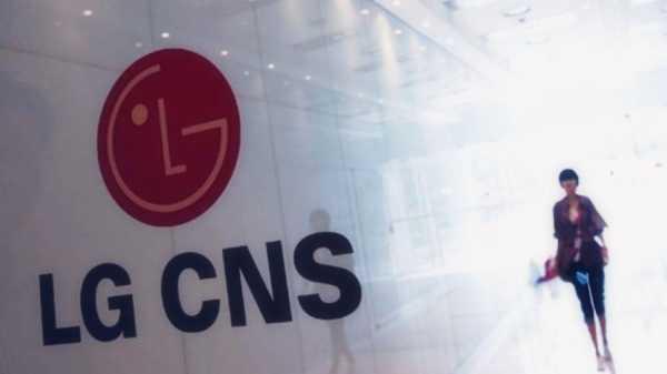 LG CNS и Ground X: «мы объединим открытый и закрытый блокчейн»