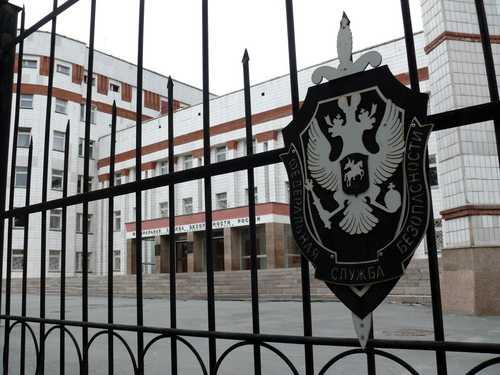 ФСБ России: Террористы активно используют криптовалюты и мессенджеры