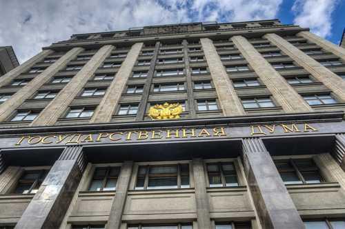 Криптовалюта позволит совершать расчёты в условиях санкций — Представитель Госдумы