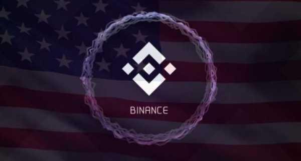 Стал известен список активов, которые будут поддерживаться при запуске Binance.US