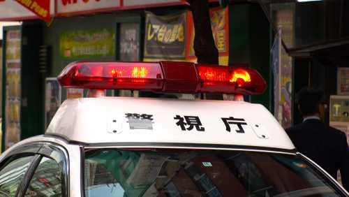 Японский министр отрицает факт вмешательства в расследование дела биржи криптовалют