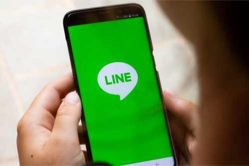 Жители Японии не смогут использовать криптовалюту мессенджера LINE