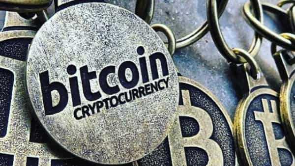 Bitcoin прогноз и аналитика BTC/USD на 16 января 2019