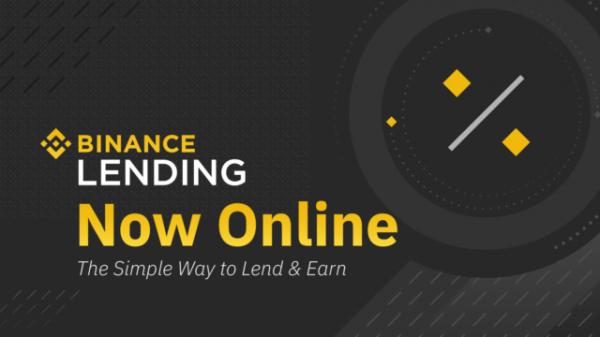 Binance добавила новые активы в рамках Binance Lending: Биткоин, Ethereum и Cardano