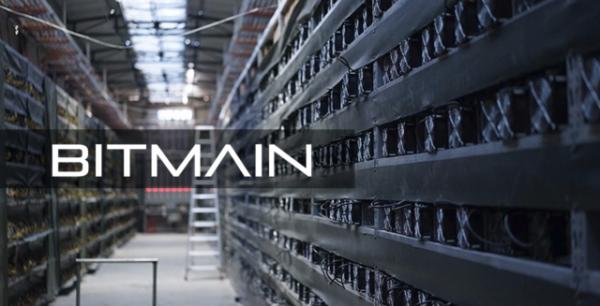 У Bitmain выходит новое майнинговое оборудование