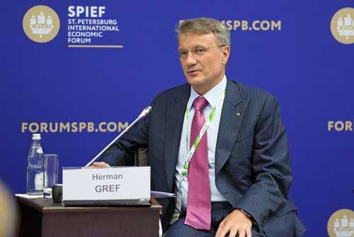 Герман Греф: Криптовалюты – это хайповая, недозрелая и переоценённая технология