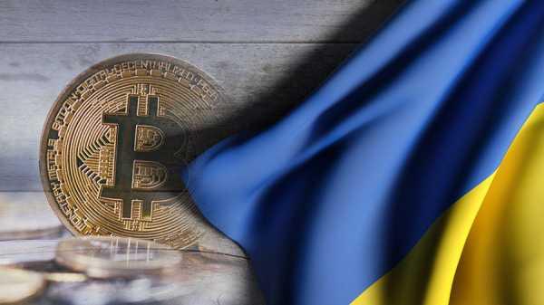 Верховная Рада Украины включила криптоактивы в закон против отмывания денег согласно нормам FATF