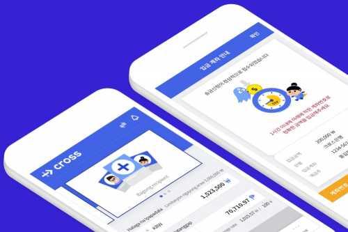 Coinone запустила платёжное приложение на базе RippleNet