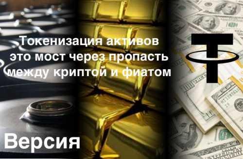 Стартап Circle приобрел криптовалютную биржу Poloniex