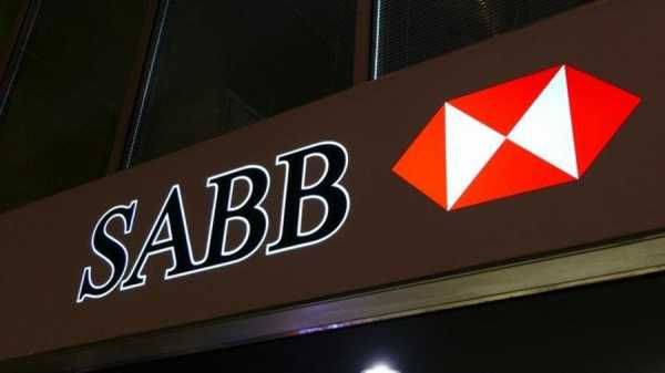 Компании из Саудовской Аравии и Бахрейна провели транзакцию на блокчейне