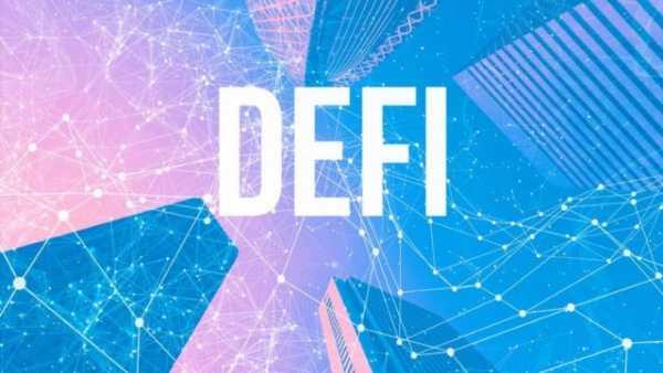 Капитализация DeFi-сектора за сутки обвалилась на 25%