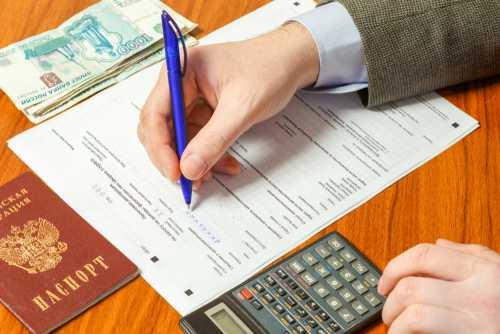 Минфин разъяснил порядок налогообложения доходов с продажи криптовалют