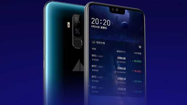 Huobi выпустила блокчейн-смартфон со встроенным криптовалютным кошельком