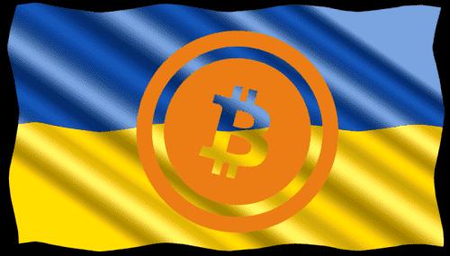 В Украине истец потребовал 1 биткоин за моральный ущерб от незаконного обыска