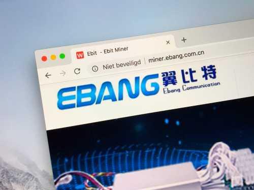 Майнинговая компания Ebang заявила о «существенном снижении» прибылей в новой заявке на IPO