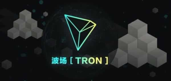 Криптовалюта TRON добавлена на биржу Huobi pro