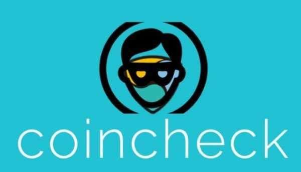 Китайскую биткоин-компанию BTCC купил гонконгский инвестфонд