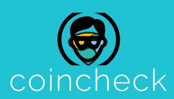 Взлом Coincheck: Разбираемся в инциденте