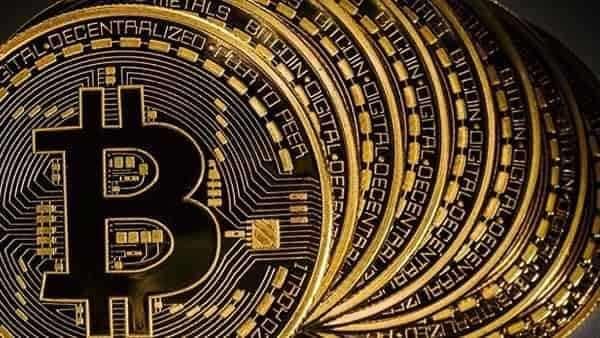 Bitcoin прогноз на сегодня 10 ноября 2017
