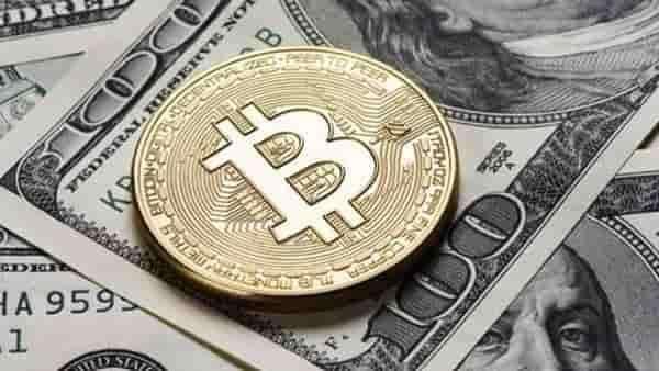 Bitcoin прогноз и аналитика BTC/USD на 31 января 2018