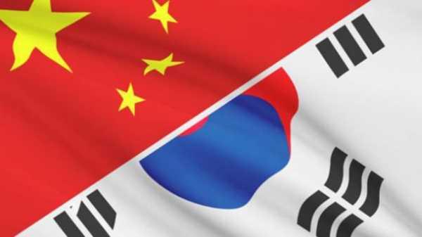 Минфин Южной Кореи и ЦБ КНДР обсудили регулирование криптовалюты